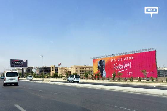 Fouka Bay is back with new OOH campaign-00