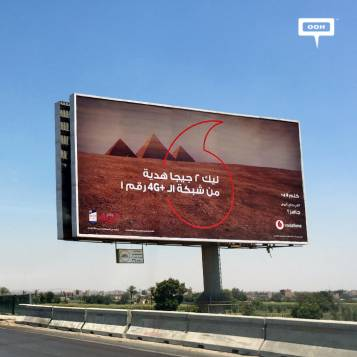 Vodafone promotes 4G+ with Amr McGyver