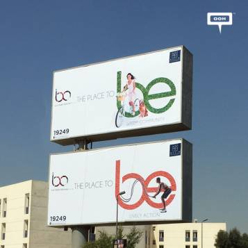 MAXIM upgrades OOH campaign for Bo projects