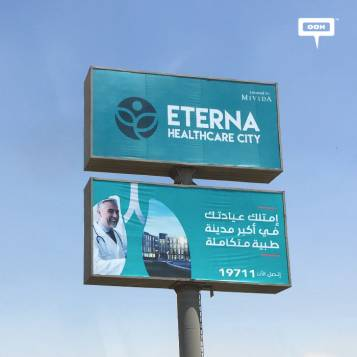 Eterna Healthcare City comes back to the billboards