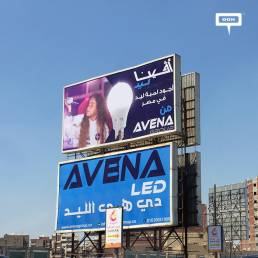 New outdoor campaign for Avena LED-cover-image