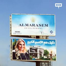 Al Marasem continues 2-in-1 campaign with Yousra-cover-image