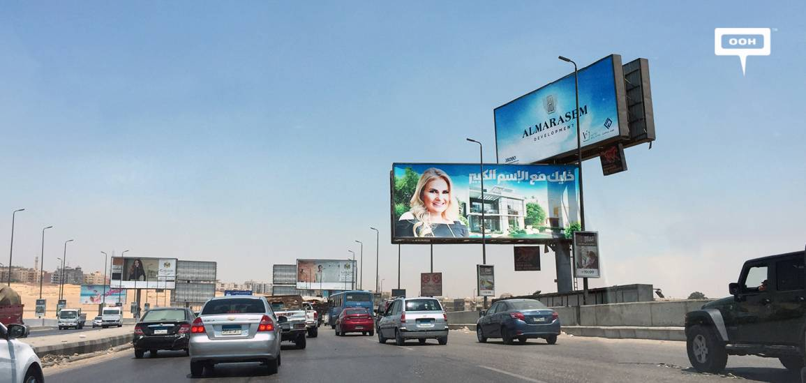 Al Marasem continues 2-in-1 campaign with Yousra