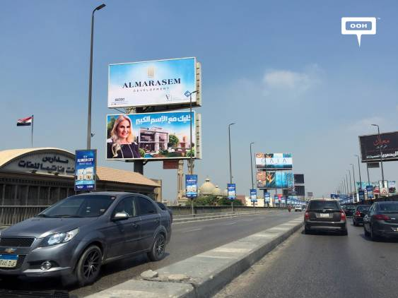 Al Marasem continues 2-in-1 campaign with Yousra-00