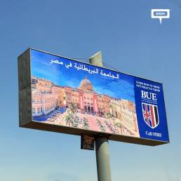 BUE comes back with OOH for the new school year-cover-image