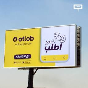 Mobile app Otlob launches new offers