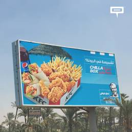 """New """"Chilla Box"""" from KFC-cover-image"""