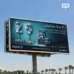 Mobil 1 celebrates anniversary with OOH campaign-cover-image