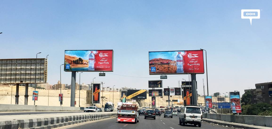 Hayat water comes back to the billboards