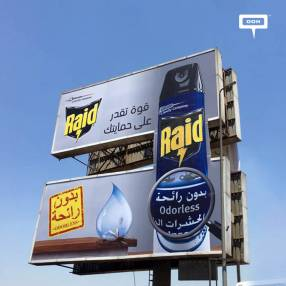 Raid returns with stronger OOH campaign