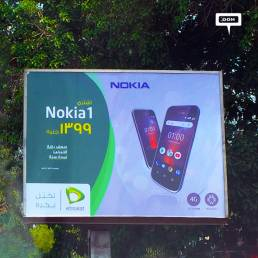 Etisalat launches cross-promotion with Nokia-cover-image