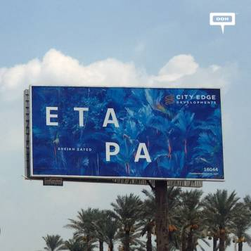 City Edge brings ETAPA back to the billboards