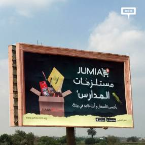 Jumia gets ready for the school year with OOH campaign