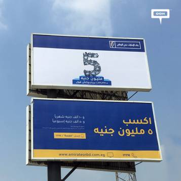 Emirates NBD attracts prospects with new cash contest