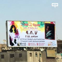 Defile D'Egypte promotes new edition on the billboards-cover-image