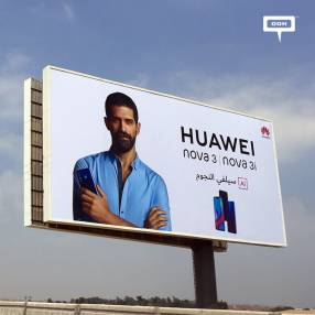 Huawei upgrades and extends campaign for Nova 3