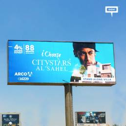 ARCO switches locations for CityStars Al Sahel OOH campaign-cover-image