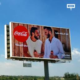 Coca-Cola has a story with everyone-cover-image