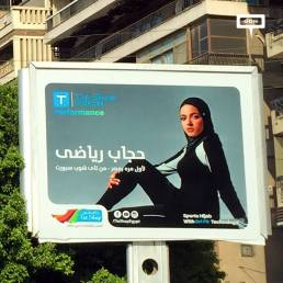 Tie Shop presents sports hijab with new OOH-cover-image