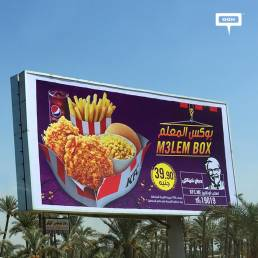 """KFC promotes a special meal for the """"ma3lem""""-cover-image"""