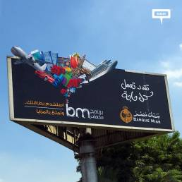 Banque Misr launches rewards programs-cover-image