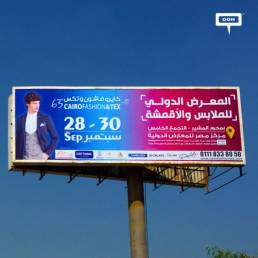 New OOH announces 63rd edition of Cairo Fashion & Tex-cover-image