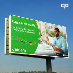 Careem offers new promo code with app downloads-cover-image