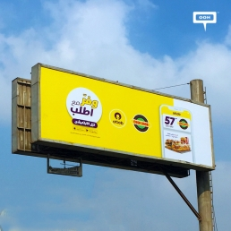 Otlob reinforces OOH strategy-cover-image