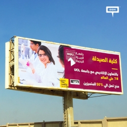 NGU extends OOH campaign for last-call admissions-cover-image