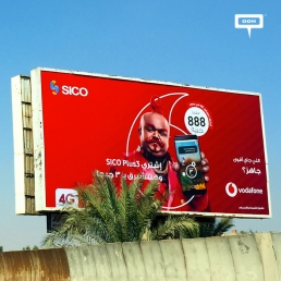 The Genie returns to Vodafone with SICO offer-cover-image