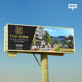 Style Home presents The Icon with OOH