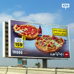 Pizza Hut reposts summer promotion in latest OOH-cover-image
