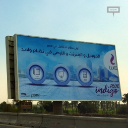 New brand positioning outdoor campaign from WE-cover-image