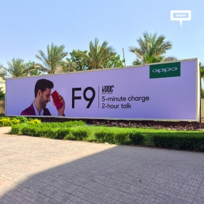 OPPO switches OOH locations with new media planning