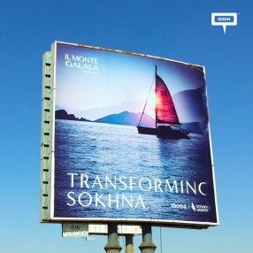 Il Monte Galala reappears with strong outdoor campaign