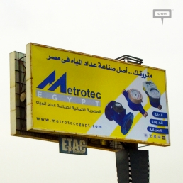 Metrotec repeats OOH campaign-cover-image
