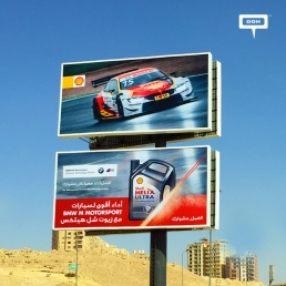 Shell chooses BMW M Motorsport to promote Helix Ultra-cover-image