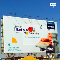 Betna opens branch in New Cairo-cover-image