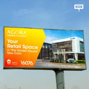 SEO Developments launches Agora with outdoor campaign