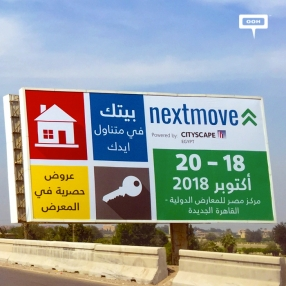 """Next Move"" is out again with a special promotion during October"