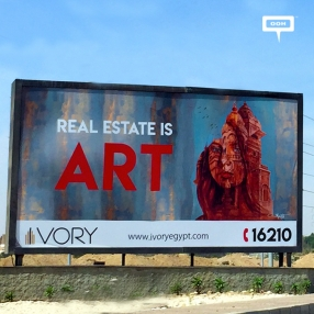 New developer Ivory hits Cairo's billboards