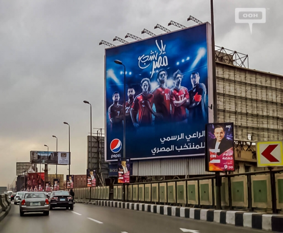 Our Egyptian players in a can-00