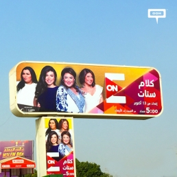 New outdoor campaign announces winter shows of ON TV-cover-image