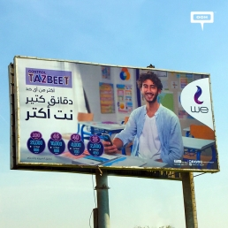 "WE presents ""Control TAZBEET"" with OOH campaign-cover-image"