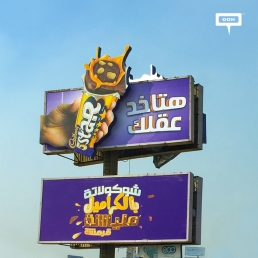 Cadbury repeats OOH campaign for 5-Star-cover-image