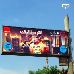 Orange promotes Dolphin with new outdoor campaign-cover-image