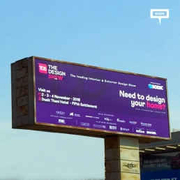 The Design Show announces round 4 with OOH-cover-image