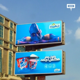 "Juhayna launches ""Back-To-School"" campaign-cover-image"