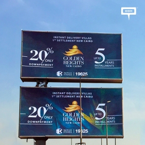 Novus Stanza launches limited OOH campaign for Golden Heights