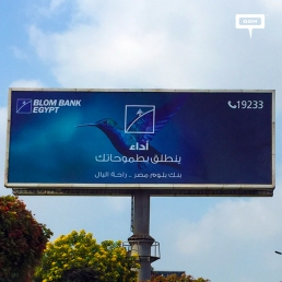 Blom Bank Egypt joins the OOH scene of Greater Cairo-cover-image